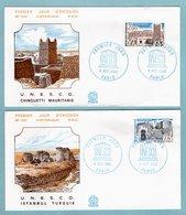 FDC France 1983 - Unesco 1983 - YT 75 : Mosquée De Chingutti Mauritanie & YT 76 : Mur D'enceinte Istanbul Turquie - FDC