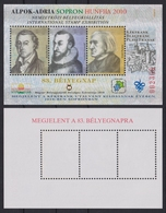 LISZT Ferenc Alps Adriatic 2010 Sopron Stamp Exhibition MABÉOSZ Federation Of Hungary Philatelists Commemorative Sheet - Commemorative Sheets