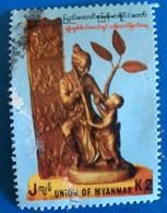 142. MAYANMAR / BURMA (K2) USED STAMP - Myanmar (Burma 1948-...)