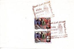 IRAK. Timbre De 2009 Sur Document 1er Jour. Archéologie. - Archaeology