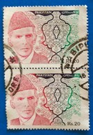 142. PAKISTAN (02) USED STAMP MUHAMMAD ALI JINAH - Pakistan