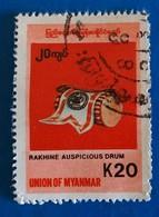 142. MAYANMAR / BURMA  (K20) USED STAMP RAKHINE AUSPICIOUS DRUM - Myanmar (Burma 1948-...)