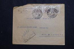 BRÉSIL - Enveloppe En Recommandé De Bahia Pour Rio De Janeiro En 1943, Affranchissement Plaisant - L 61990 - Briefe U. Dokumente
