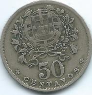 Portugal - 1935 - 50 Centavos - KM577 - Portugal
