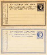 GRECE - Lot De 2 Entiers Postaux Neufs - Postal Stationery