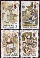 Bahrain 1981 Handicrafts MNH - Bahrain (1965-...)