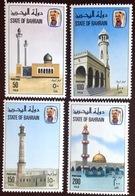 Bahrain 1981 Mosques MNH - Bahrain (1965-...)