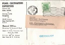 ! 1962 Postcard From Hongkong, Kowloon, Pearls, Zuchtperlen - Brieven En Documenten