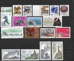CHINE République Populaire Années 80 90 - Lot De 18 Timbres ** Cote : 13 Euros - 1949 - ... République Populaire