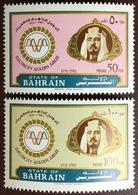 Bahrain 1981 Electricity Golden Jubilee MNH - Bahrain (1965-...)