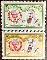 Bahrain 1981 Year Of The Disabled MNH - Bahrain (1965-...)