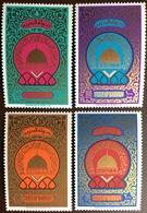 Bahrain 1981 Hejira Anniversary MNH - Bahrain (1965-...)