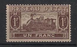 France - 1901 - Colis Postaux - N°Yv. 13 - Train 1f Brun - Neuf Luxe ** / MNH / Postfrisch - Trains