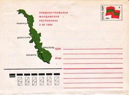 MOLDAVIE : 1994 - Entier Postal Neuf - - Moldova