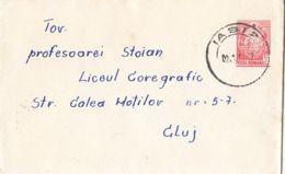 COAT OF ARMS, LILIPUT COVER STATIONERY, ENTIER POSTAL, 1966, ROMANIA - Postwaardestukken