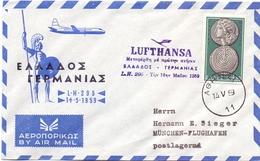 GREECE AIR MAIL LUFTHANSA 1959 FANTASTIC COVER    (GIUGN200035) - Airmail