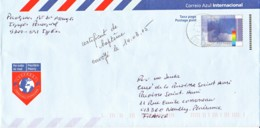 PORTUGAL : Entier Postal International, Par Avion, Prioritaire, Par Exprès, Pour La France - Entiers Postaux