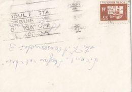 MANOR, STAMP ON LILIPUT COVER, 1980, ROMANIA - 1948-.... Republieken