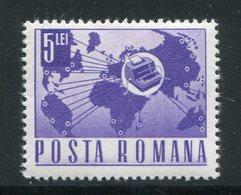 ROUMANIE- Y&T N°2365- Neuf Sans Charnière ** - Ongebruikt