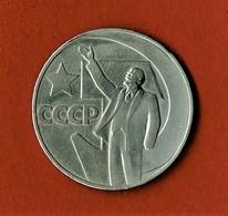 RUSSIE / UN ROUBLE / 50 ANS DE LA REVOLUTION / 1967 - LA DATE EST SUR LA TRANCHE - Rusland