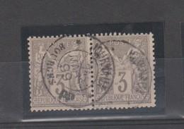 France: JOURNAUX BOURGES PP /  Sage 87 En Paire - 1849-1876: Periodo Classico