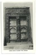 Tanzanie. Carved Door Of Ancient Time. Zanzibar - Tanzanía