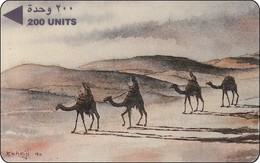 Bahrein GPT Phonecard Karawane In Der Wüste Kamel Caravan In The Desert - Bahrein