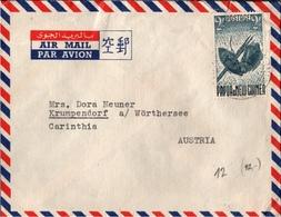 ! Airmail Letter From Papua New Guinea, Papua Neuguinea, Austria - Papua-Neuguinea