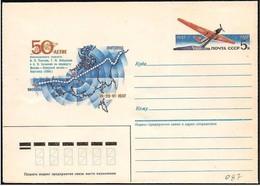 URSS: Intero, Stationery, Entier, Polo Nord, Pôle Nord, North Pole, Mappa, Map, Carte - Spedizioni Artiche