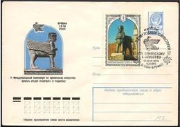 URSS: Intero, Stationery, Entier, FDC, Archeologia Armena, Armenian Archeology, Archéologie Arménienne - Archaeology