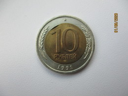Russia USSR 1991 ERROR 10 RUBLES WITH MINT DEFECT 1 , O - Rusland