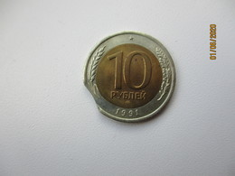 Russia USSR 1991 ERROR 10 RUBLES WITH MINT DEFECT 2 , O - Rusland