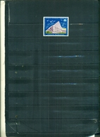 ROUMANIE EXPO DE OKINAWA 1 VAL NEUF A PARTIR DE 0.60 EUROS - 1948-.... Republieken