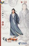 CHINA. WARRIOR WOMAN. 2004-10-31. CQ-2003-game1(9-7). (1218). - China