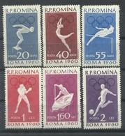 RUMANIA   YVERT   1720/25   MNH  ** - Ongebruikt