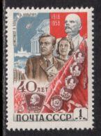Russia / Soviet Union 1958 Mi# 2165 A ** MNH - Short Set - 40th Anniv. Of Komsomol / Space - Ruimtevaart