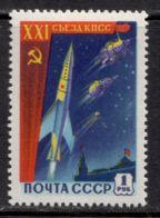 Russia / Soviet Union 1959 Mi# 2192 ** MNH - Short Set - 21st Cong. Of The Communist Party / Space - Ruimtevaart