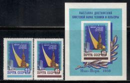 Russia / Soviet Union 1959 Mi# 2240-2241, Block 28 ** MNH - Soviet Exhibition Of Science, Technology In NY / Space - Ruimtevaart