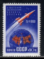 Russia / Soviet Union 1960 Mi# 2357 A ** MNH - Launching Of Sputnik 4 / Space - Ruimtevaart