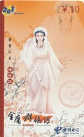 CHINA. WARRIOR WOMAN. 2004-10-31. CQ-2003-game1(9-6). (1216). - China