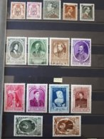 Timbres Belges : Les Princes Européens 1941 COP N° 568 à 582 ( 579 V1) NEUF *  & - Unused Stamps