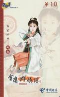 CHINA. WARRIOR WOMAN. 2004-10-31. CQ-2003-game1(9-3). (1219). - China