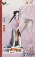 CHINA. WARRIOR WOMAN. 2004-10-31. CQ-2003-game1(9-2). (1220). - China