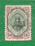 """7a Irán 1911/13 Yvert 313 Usado Con Sobre Carga """" 1920"""" - Irán"""