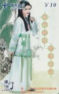 CHINA. WARRIOR WOMAN. 2005-11-30. HNT-HY-29(6-2). (1228). - China