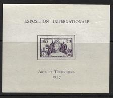 Indochine Bloc N°1* De L'expo De 1937 - Francia (vecchie Colonie E Protettorati)
