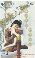CHINA. WARRIOR WOMAN. 2005-11-30. HNT-HY-29(6-4). (1230). - China