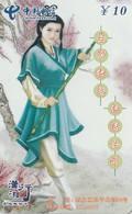 CHINA. WARRIOR WOMAN. 2005-11-30. HNT-HY-29(6-5). (1227). - China