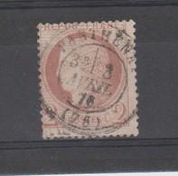 PARTHENAY: CàD Type 17 /  Yv N° 51, 1876 - Poststempel (Einzelmarken)