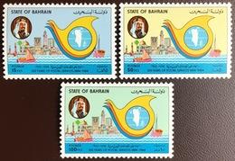 Bahrain 1984 Postal Centenary MNH - Bahrain (1965-...)